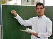 第一進学塾塾長鈴木雅之