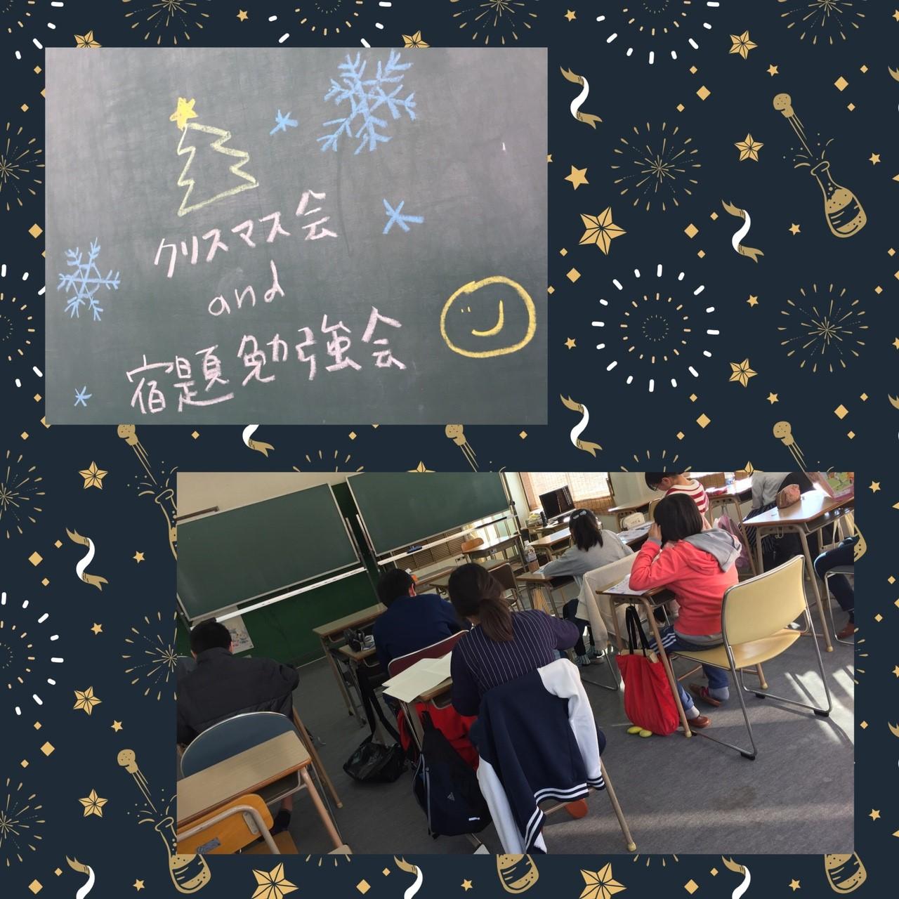 2017_12_22_43
