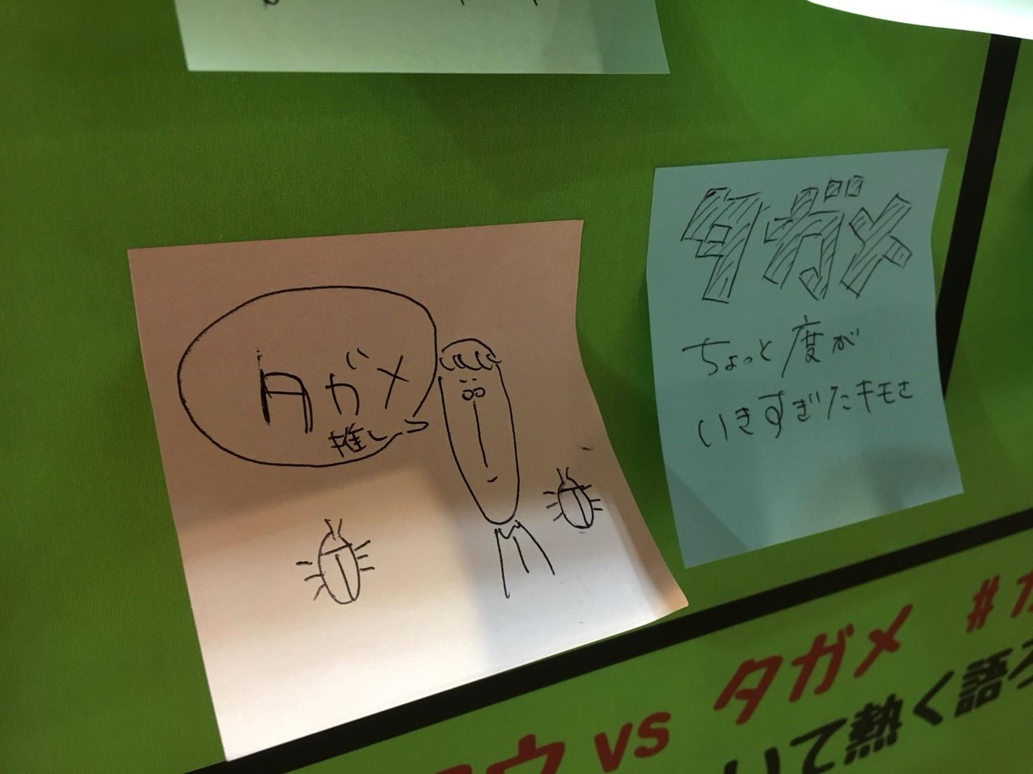 小学生イベント猪苗代編_71